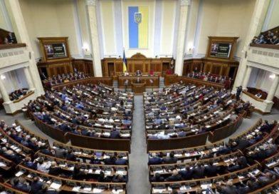 Верховна Рада ухвалила Виборчий кодекс з відкритими списками
