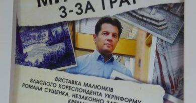 Виставка Романа Сущенка у Кишневі