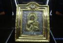 В Україну повернули реліквію родини Скоропадських