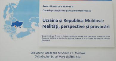 В Кишиневі пройшла конференція присвячена двостороннім відносинам між Молдовою та Україною у контексті інтеграції у Європейське суспільство.