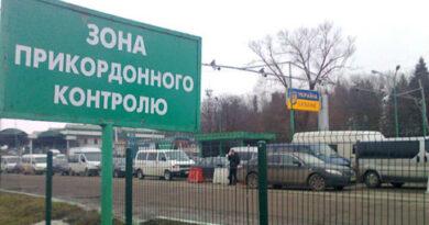 На території України з 19 грудня 2020 року до 28 лютого 2021 року продовжено дію карантину