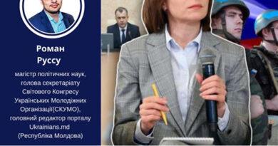 Глухий кут молдовської політики